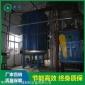 电池材料专用盘式连续干燥机,常州彬达专业定制生产